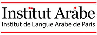 http://institutarabe.fr/wp-content/uploads/2016/04/Logo_Institut_ARABErgb_2.jpg